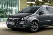 Opel Zafira 1.6 ecoM