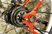 ReCycle Bike