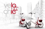 VeloChic, la bici portatile