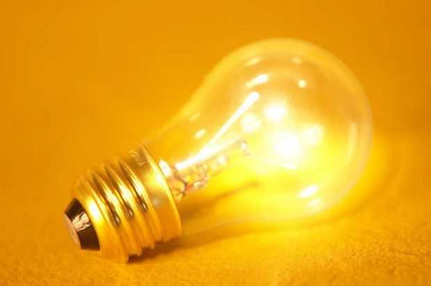 Risparmiare nell'illuminazione