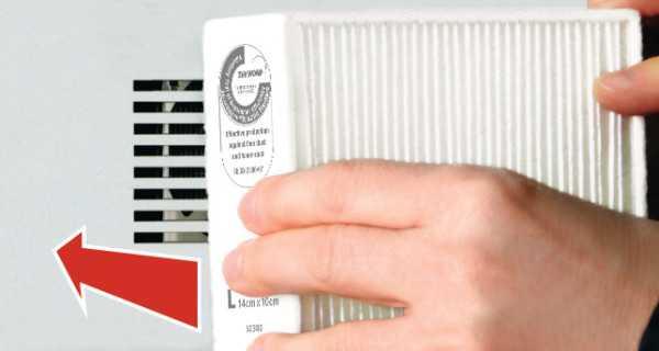 Filtro tesa Clean Air