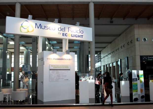 Museo del reciclo