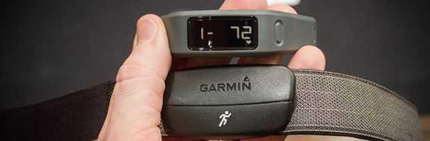 Garmin Vivofit fascia cardio