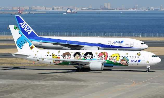 biocarburanti per aerei