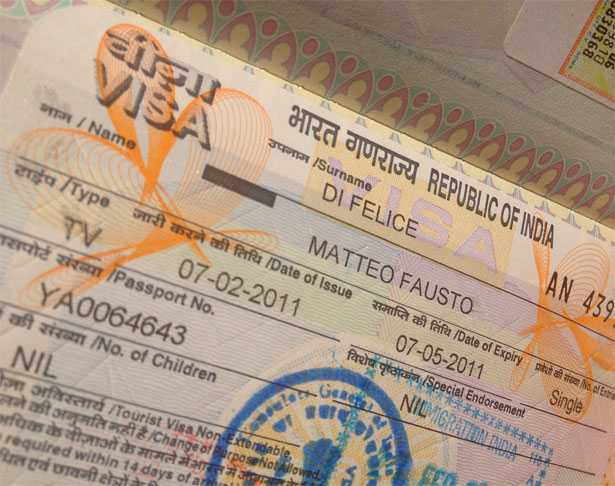 Come fare un visto