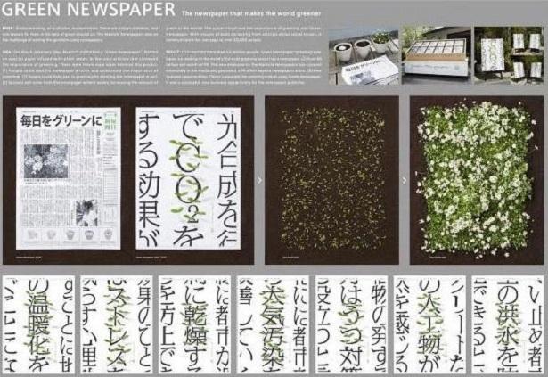 carta da piantare