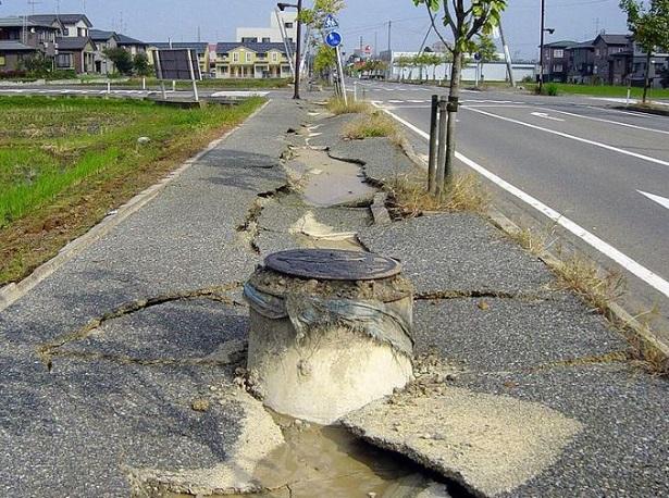 Giornata internazionale per la riduzione dei disastri naturali