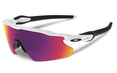 occhiali oakley ciclismo offerta