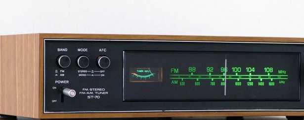 Onde radio: velocità e propagazione