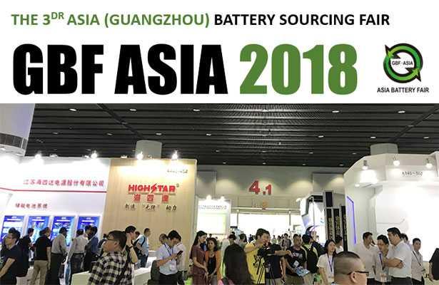 Gbf Asia 2018