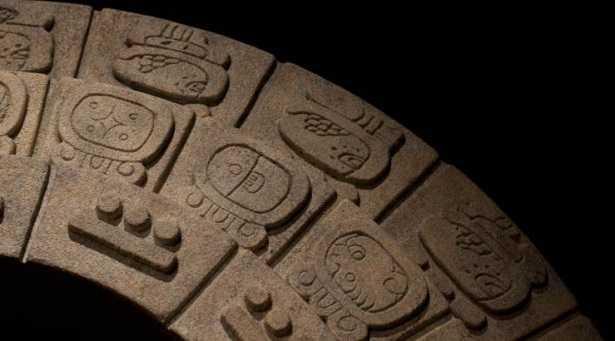 Agricoltura Maya