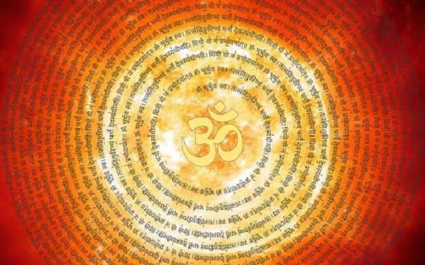 Mantra per la meditazione