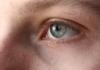 Affaticamento oculare