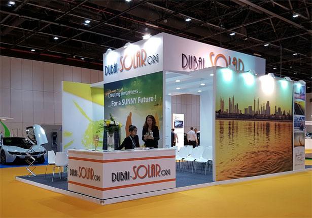 Dubai Solar School